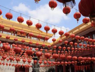 International art, photography & design internships in Shanghai