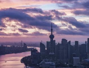 International government & politics internships in Shanghai