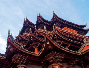 International architecture internships in Shanghai